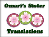 Go to Omari's Sister manga translations.